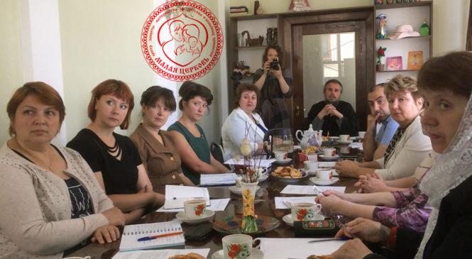 Заявление участников круглого стола