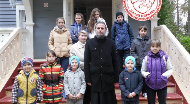 Поездка в Щелыково