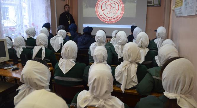 Встреча с осужденными в ФКУ ИК-3