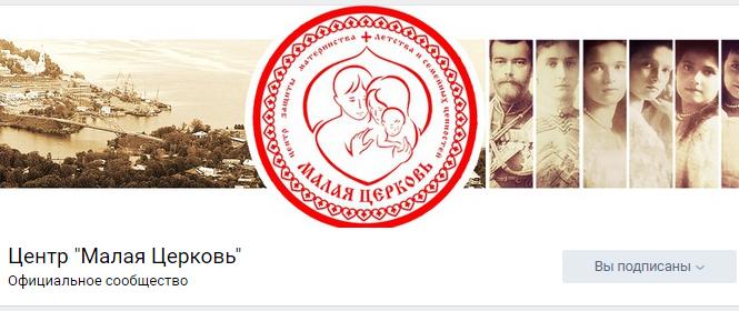 Представительство вКонтакте