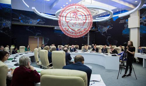 Конференция в МГУ