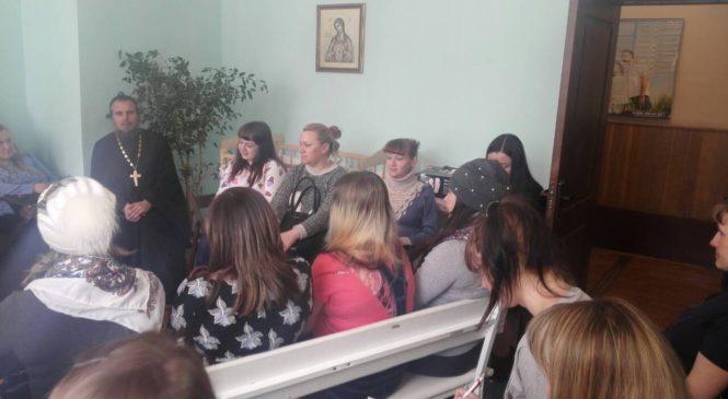 Встреча-беседа в женской консультации №2