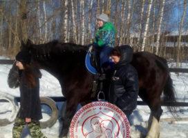 Дети-инвалиды в КСК «Триумф»