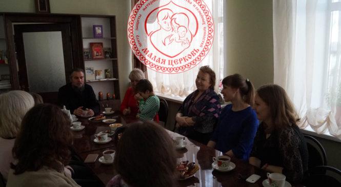 Заседание Клуба «Крепкая семья»