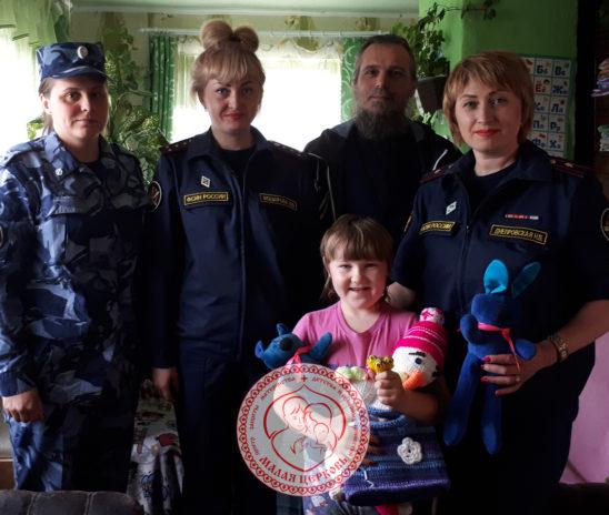Подарки детям-инвалидам