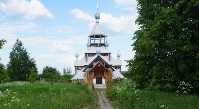 Пестяки — святой источник — деревня Симаково