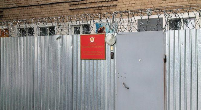 Посещение Кинешемской женской колонии №3