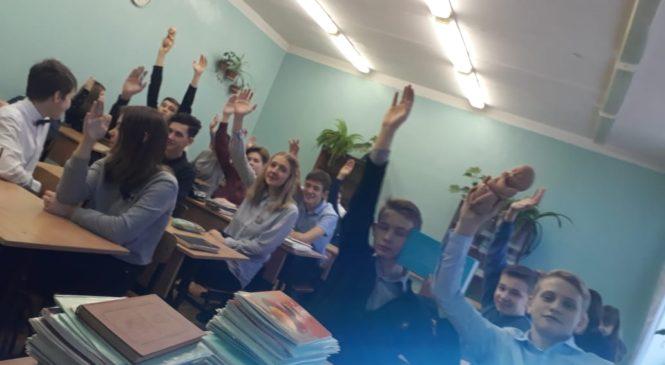 Лекция «Ответственное родительство» в  школе №18