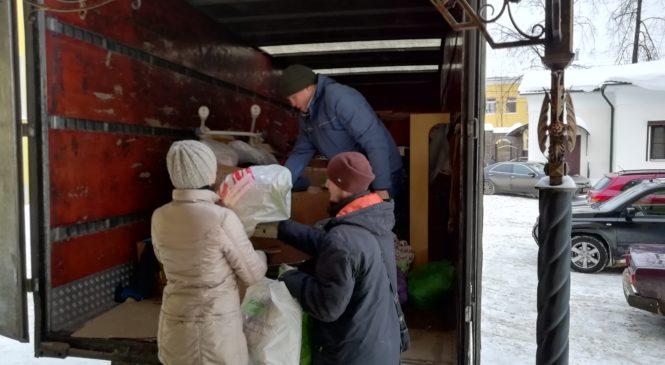 Вещевая помощь из Москвы