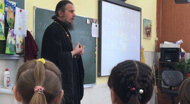 Проведена лекция в гимназии №32 г. Иваново