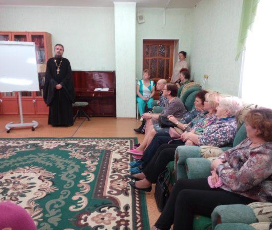 Первая религиозная беседа в реализации проекта «Вера. Православие. Нравственность»