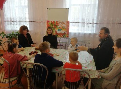 Встреча в социально-реабилитационном центре для несовершеннолетних