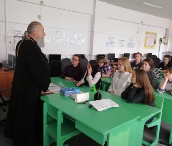 Лекция в Луховском районе