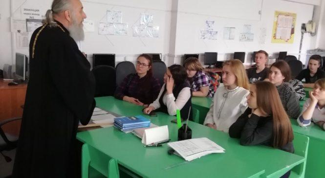 Лекция в Лухском районе