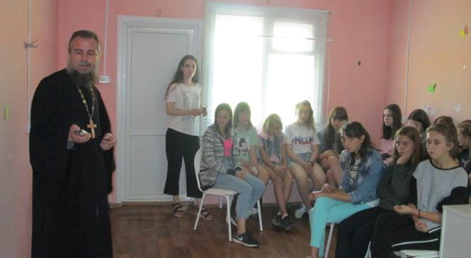 Встреча-беседа с детьми в ДБО «Радуга»