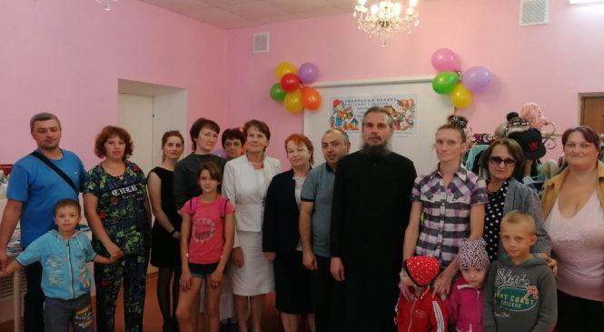 Открытие проката детских товаров при КСРЦН