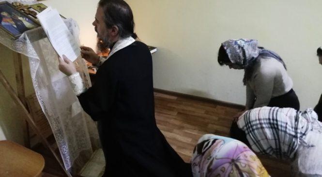 Покаянный молебен