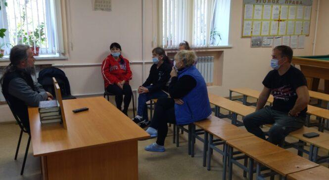 Встреча в УФИЦ